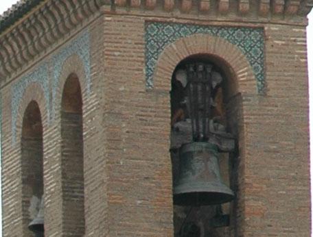 Photos of the iglesia san gil y santa - Santa ana granada ...